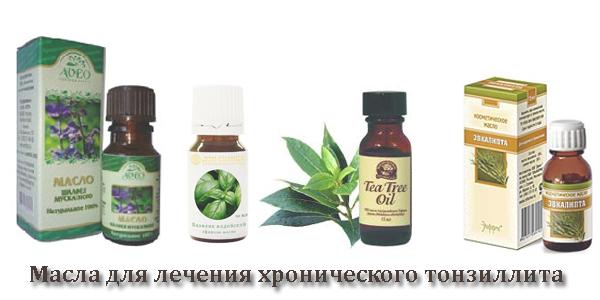Лечение тонзиллита народными средствами: самые эффективные методы