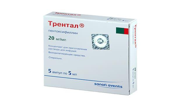Обзор препаратов для медикаментозного лечения атеросклероза сосудов головного мозга