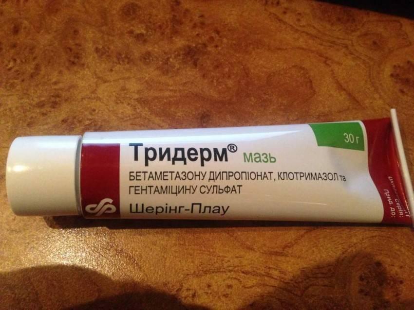 гормональные мази при псориазе