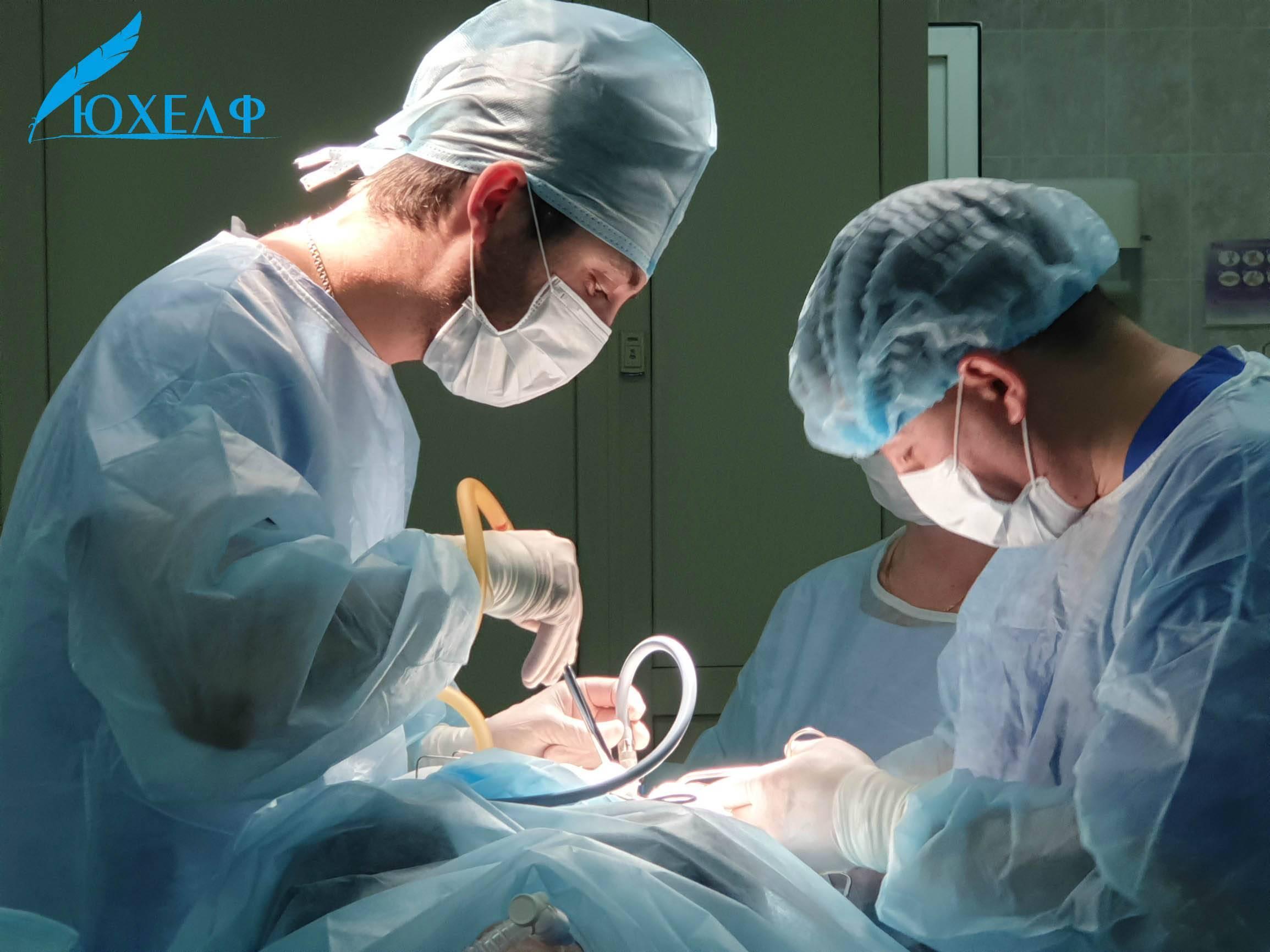 лапароскопическая операция по удалению желчного пузыря