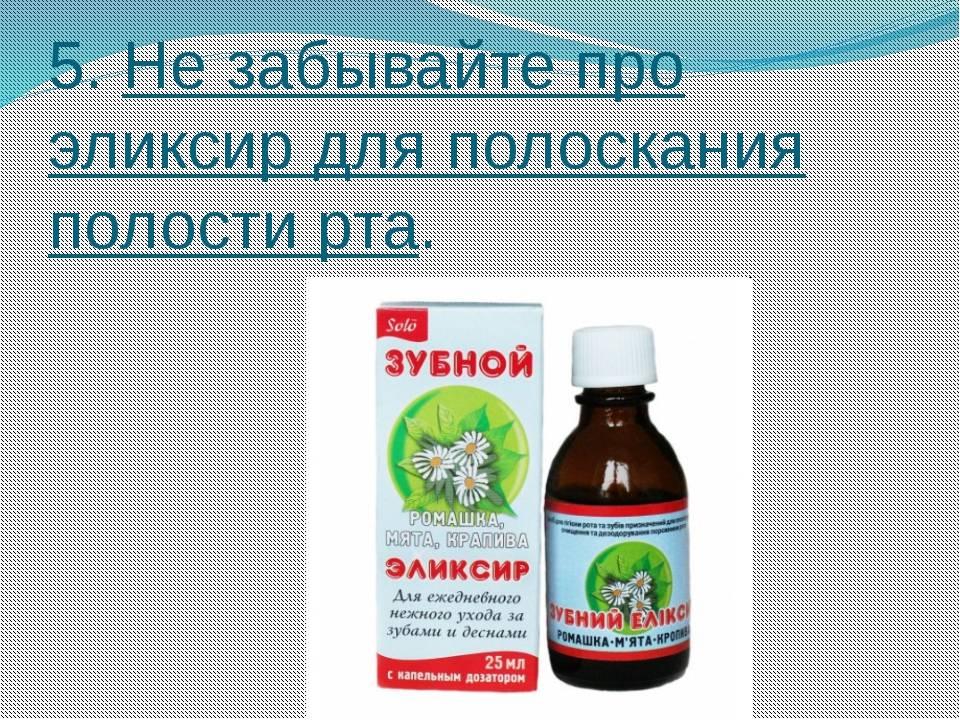Чем смягчить раздраженное горло - ангина, горло, полоскание, инфекция