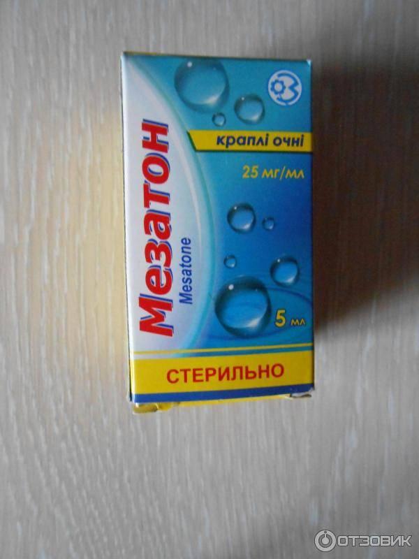 Применение глазных капель мезатон