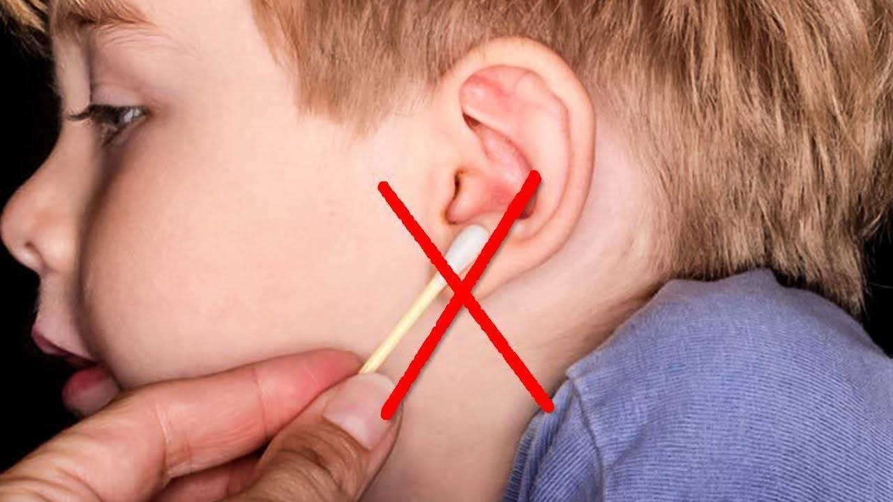 как чистить уши детям
