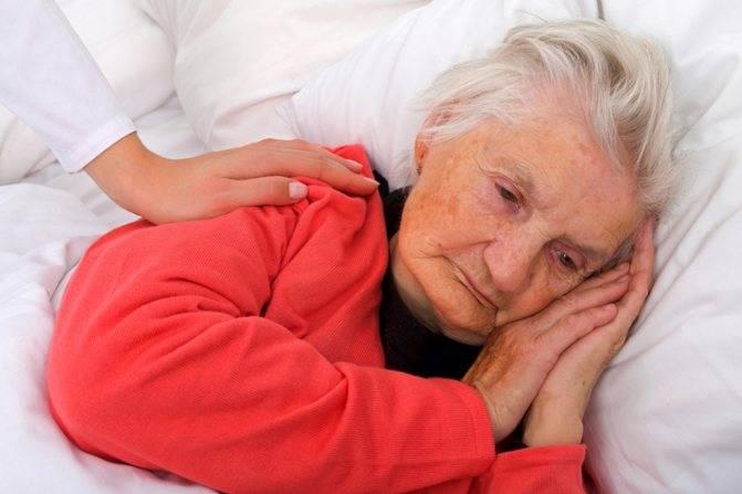 Что такое сенильный психоз и старческая деменция