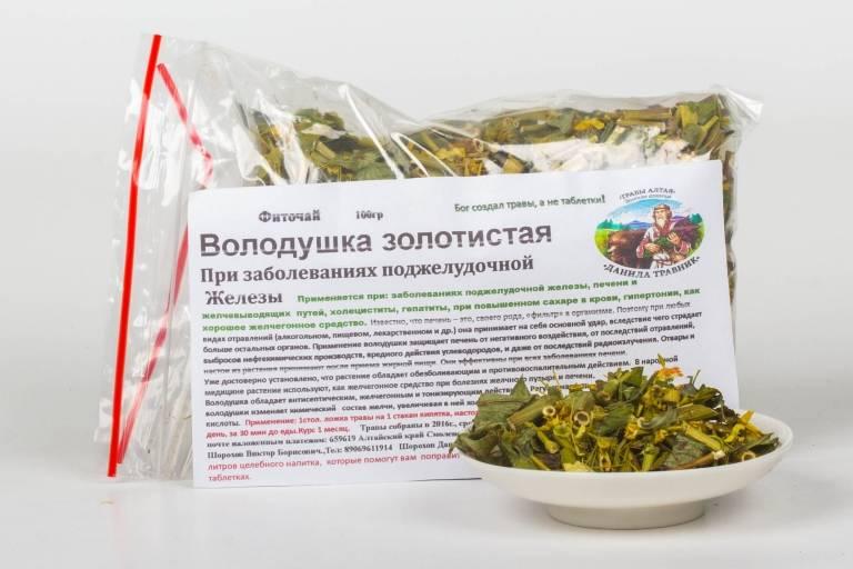 Травы полезные для печени