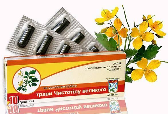 Лечение геморроя чистотелом в домашних условиях: 3 рецепта (+отзывы)