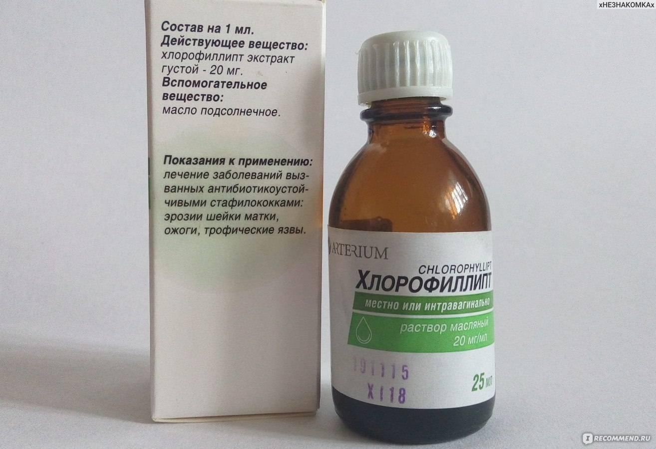 Способы лечения золотистого стафилококка в носу у взрослых