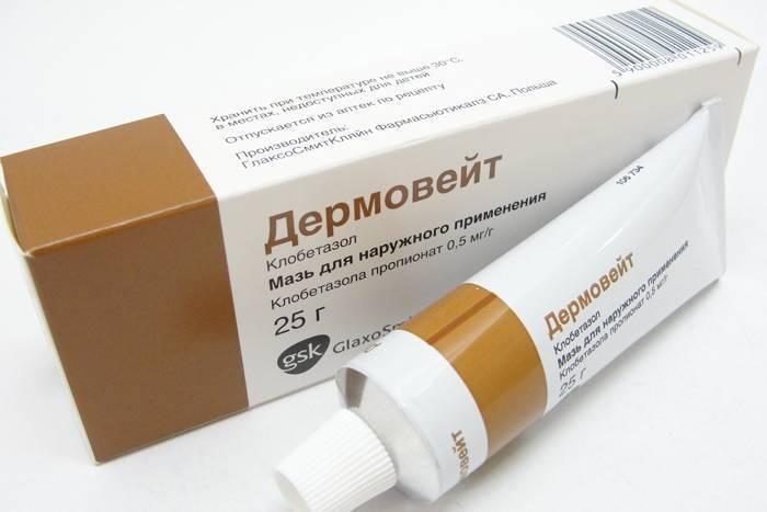 Гормональные мази от псориаза: особенности использования