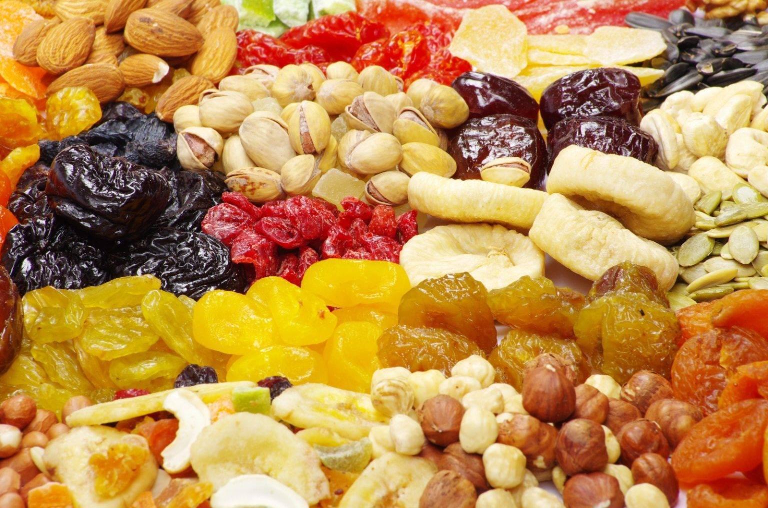 курага холестерин