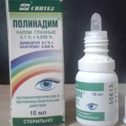 Обзор глазных капель полинадим