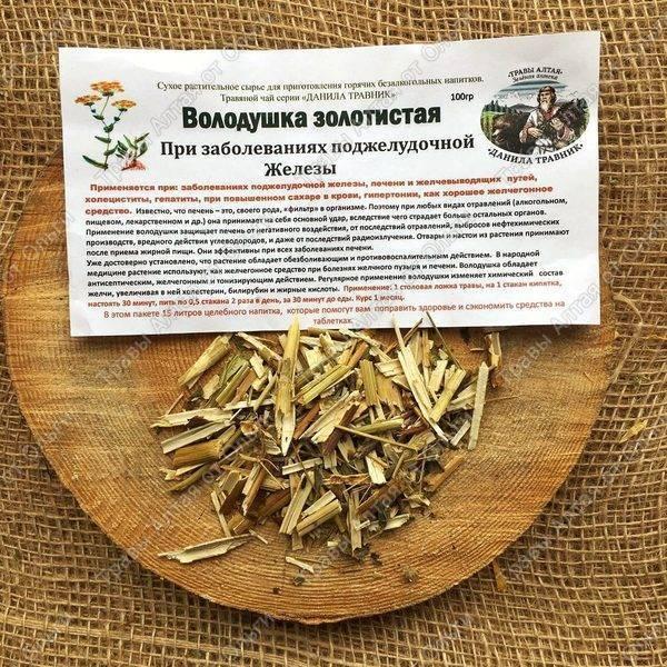 Самые эффективные лечебные травы для печени и желчного пузыря