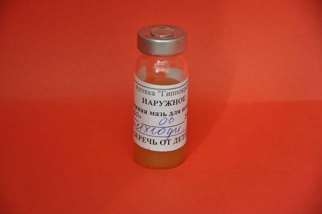 Обзор мазей от насморка: оксолиновая, флеминга, эваменол и другие