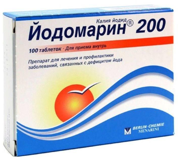 йодосодержащие препараты для щитовидной железы