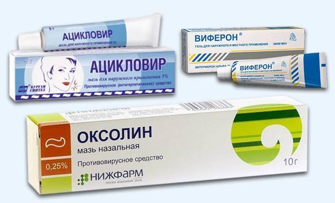 Мамина аптечка: какие капли от коньюктивита для детей выбрать?