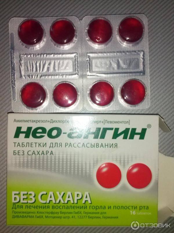 Антибиотики от боли в горле. обзор препаратов