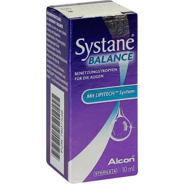 Систейн баланс