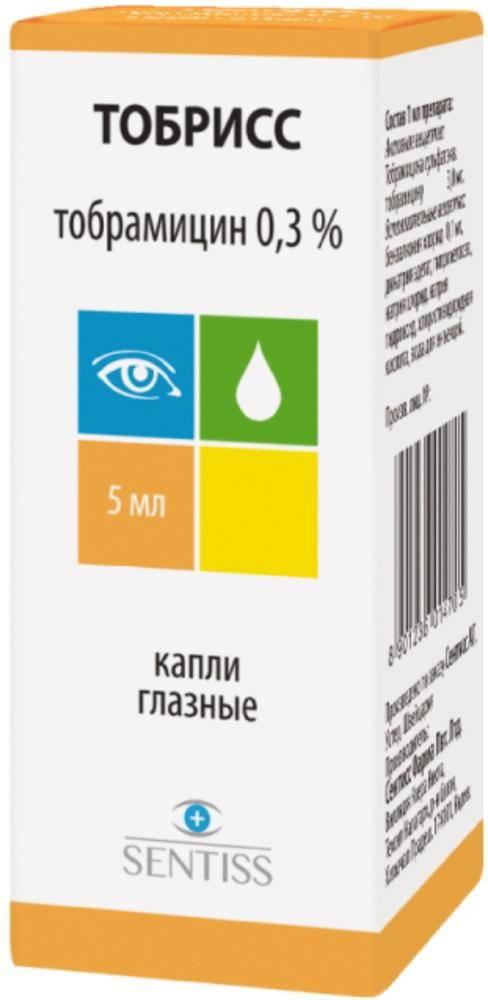 Тобрамицин – капли для глаз. тобрамицин (дилатерол) - глазные капли, инструкция по применению