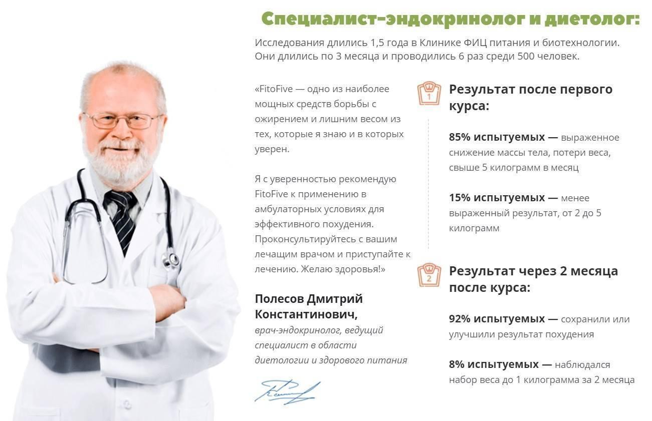 щитовидная железа врач какой