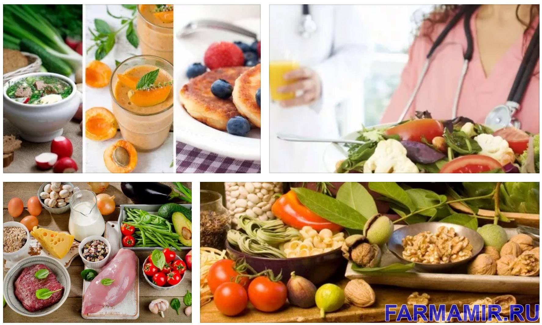 Лечебное питание при токсическом гепатите