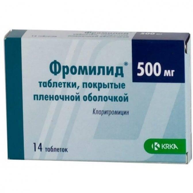 Быстрое и эффективное лечение при ларинготрахеите