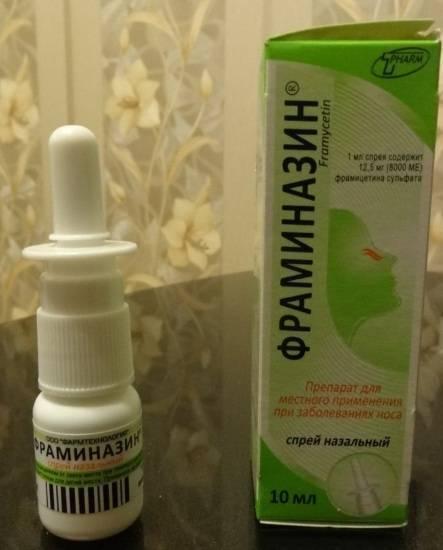 Капли в нос с антибиотиком – обзор лучших эффективных препаратов для взрослых и детей