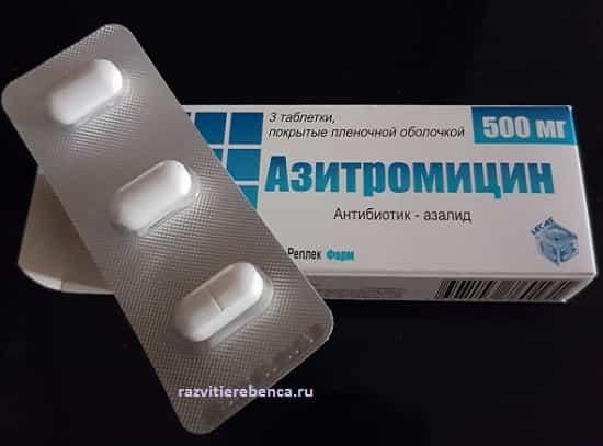 какой антибиотик при гнойной ангине