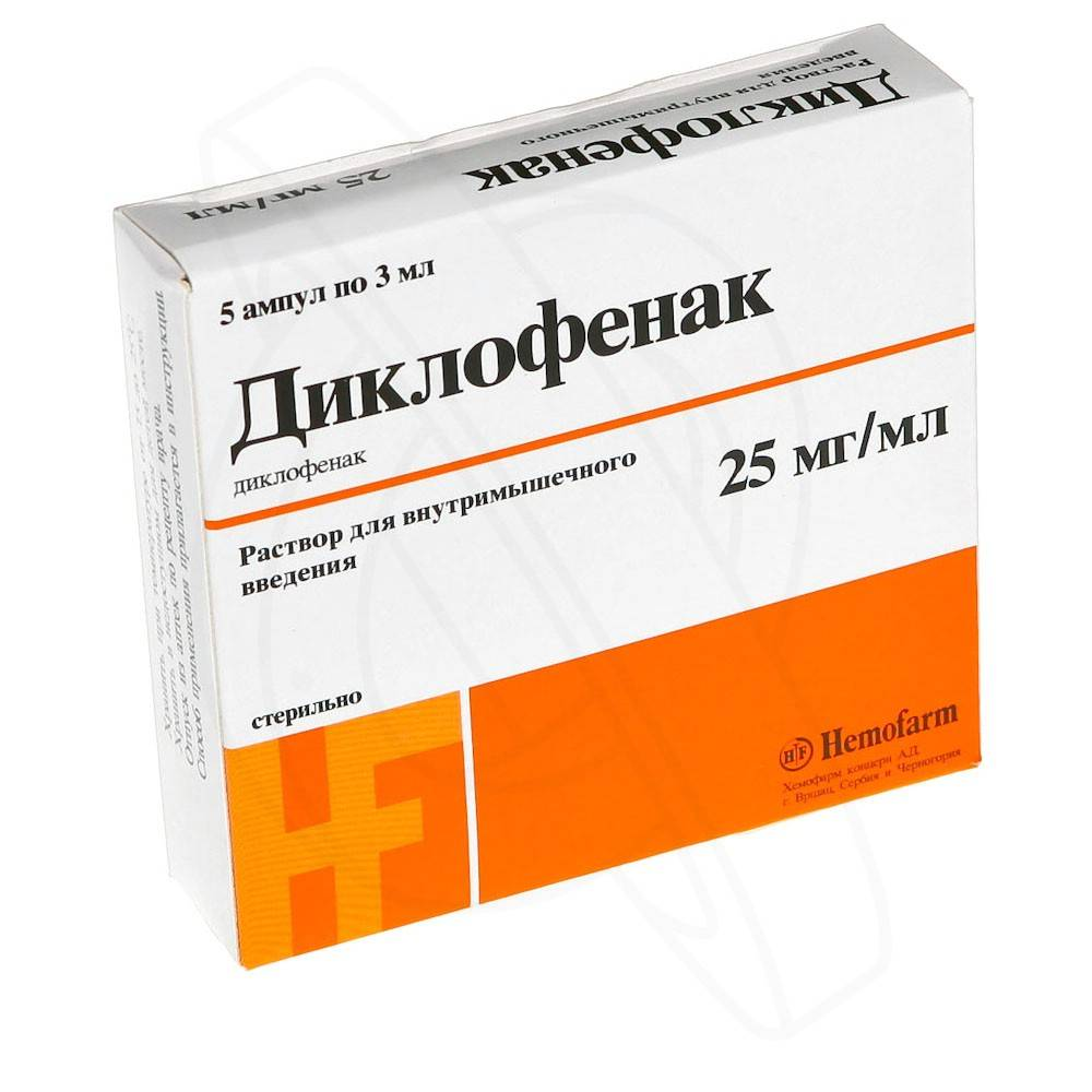 Обезболивающие таблетки при невралгии
