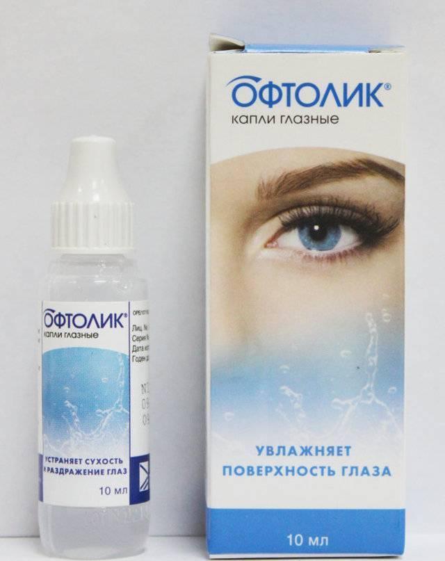 Глазные капли офтолик