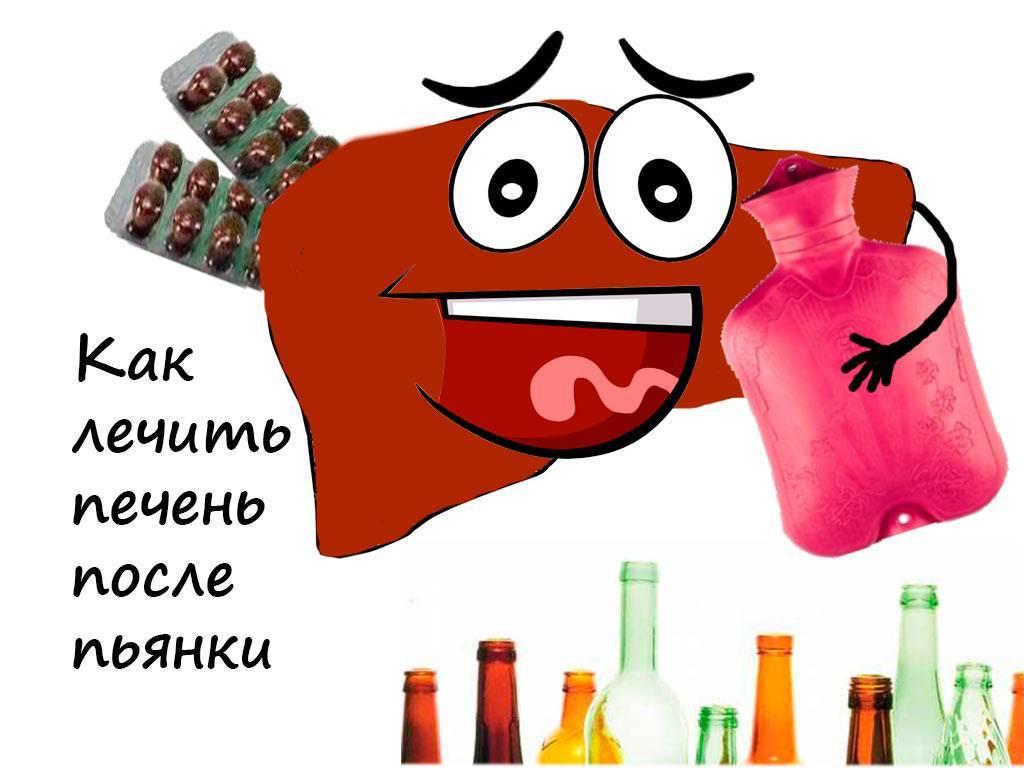 может ли болеть печень от алкоголя