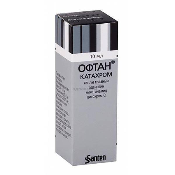 Катахром – инструкция по применению глазных капель, аналоги