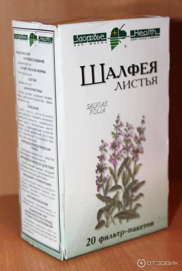 Травы для полоскания горла — какими свойствами обладают и как применять. какими травами лучше полоскать горло