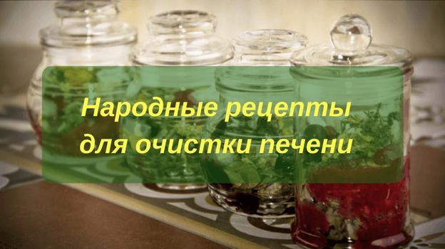 Чем лечить печень после алкоголя: лекарства