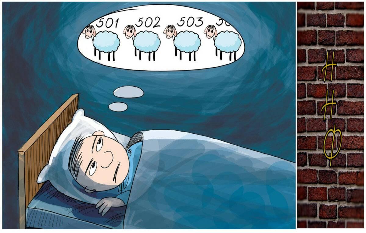 Бессонница: как научиться засыпать без лекарств. как уснуть при бессоннице