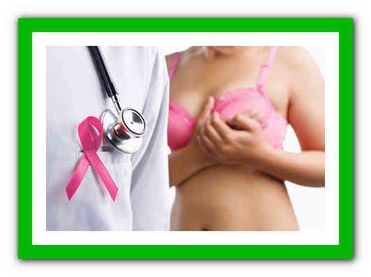 Рак груди лечение народными средствами в домашних условиях