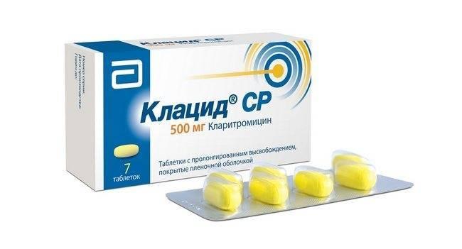 какие таблетки пить при ангине взрослому