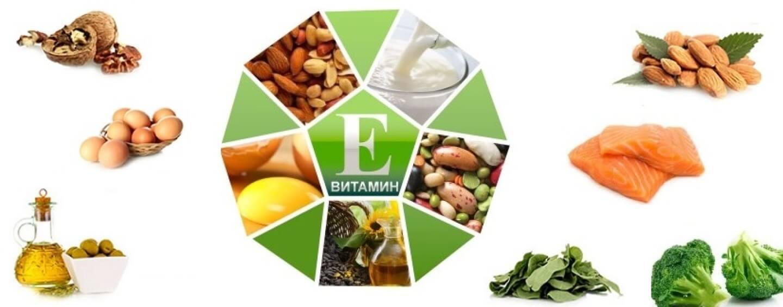 витамины при высоком холестерине