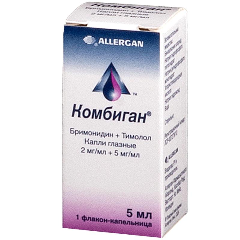 Чем заменить бримонидин