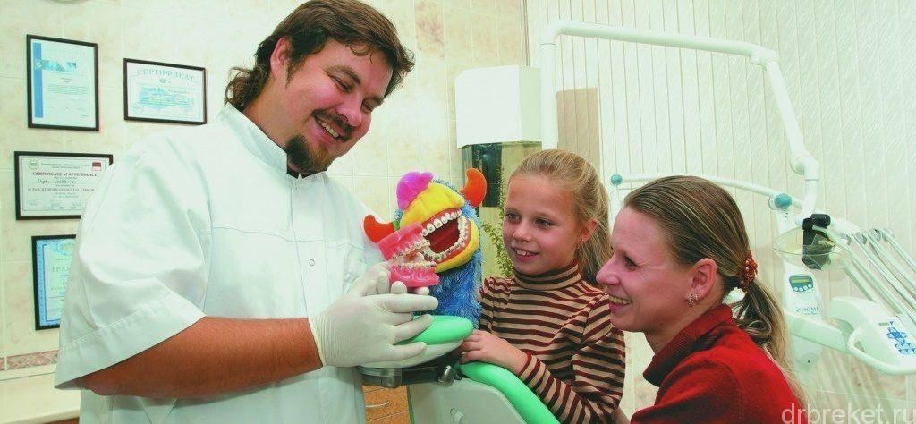 хороший детский ортодонт