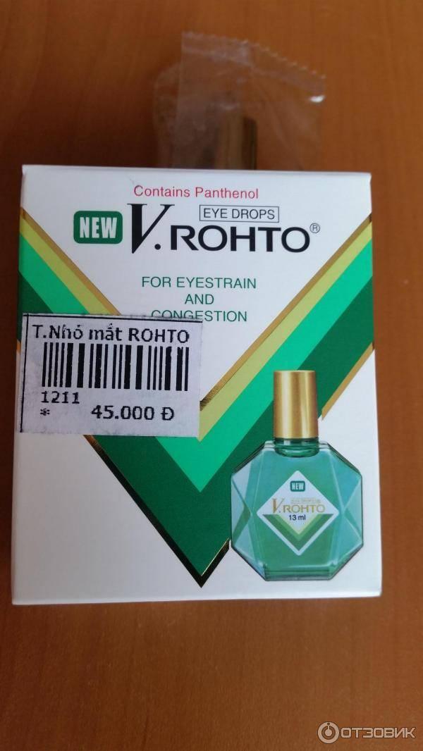 Rohto z!, японские капли для глаз: инструкция по применению, аналоги, цена и отзывы