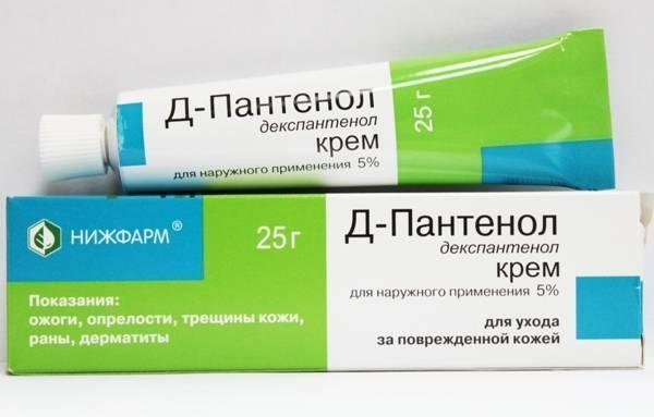 Помогает ли цинковая мазь при дерматите. применение цинковой мази при дерматите — инструкция