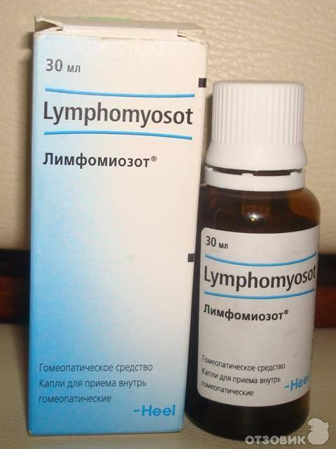 Тонзиллит. симптомы и лечение у взрослых народными средствами, антибиотиками, гомеопатия. как лечить хронический, вирусный