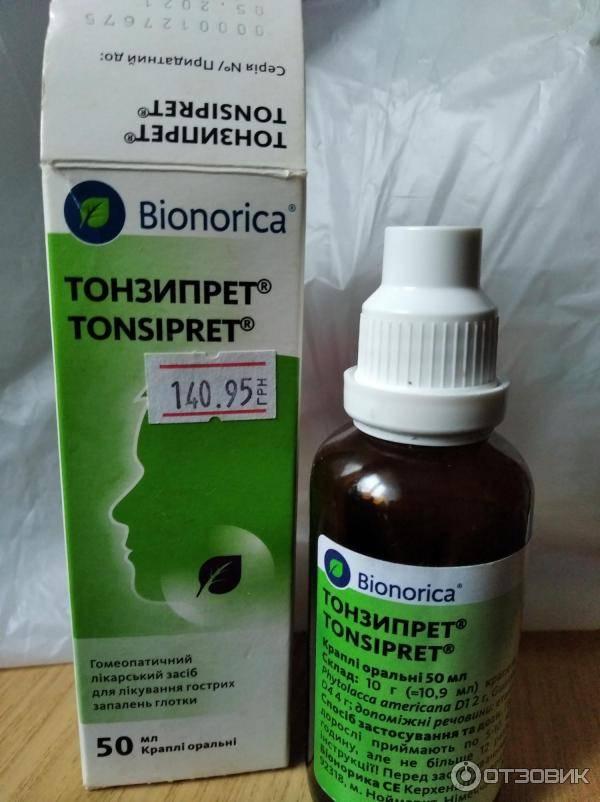 Гомеопатическое лечение болезней носа и гортани – сайт 1796