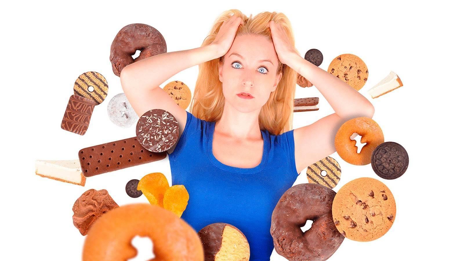 Горькая тяга к сладкому... что это — болезнь? привычка? страсть?