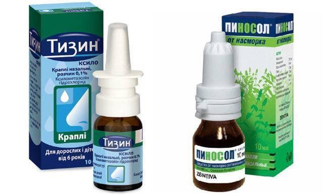 Список недорогих капель для носа с антибиотиками для взрослых и детей