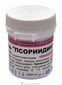 гомеопатия от псориаза