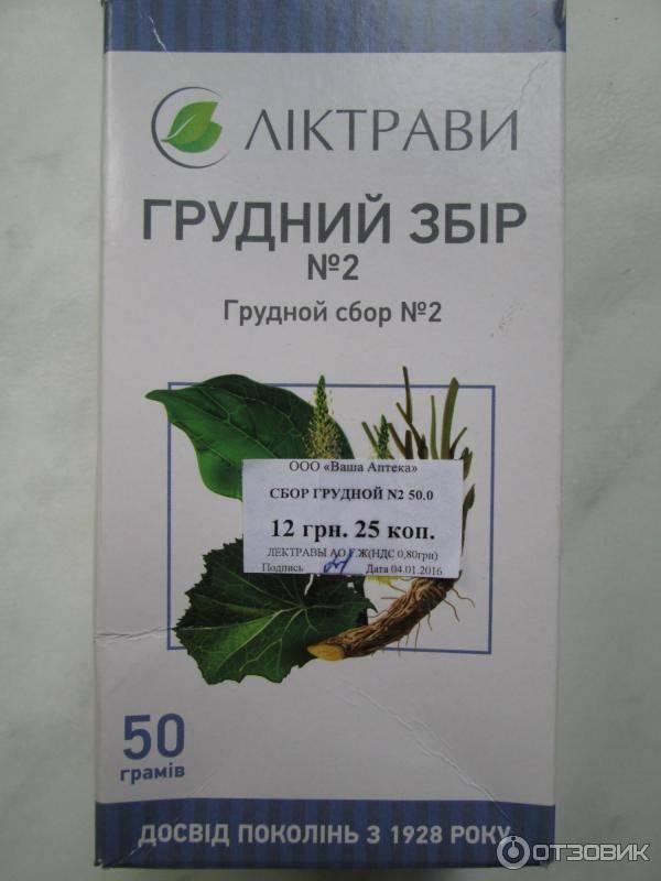 Травы от кашля взрослым — выбор и применение
