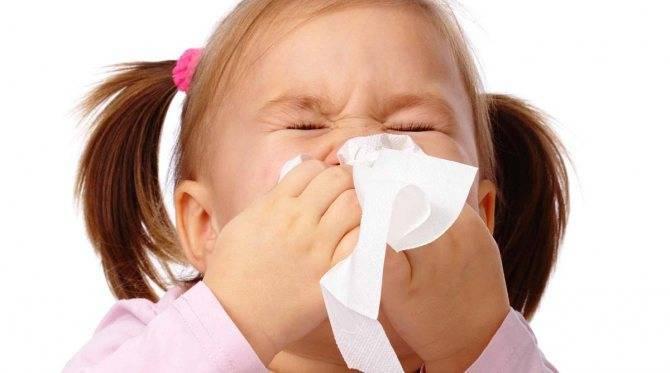 ребенку 3 месяца кашель и насморк чем лечить