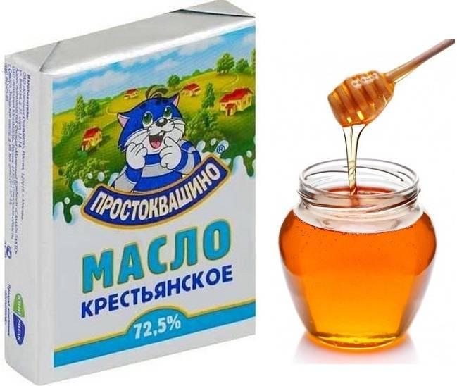 Лечение эфирными маслами при кашле