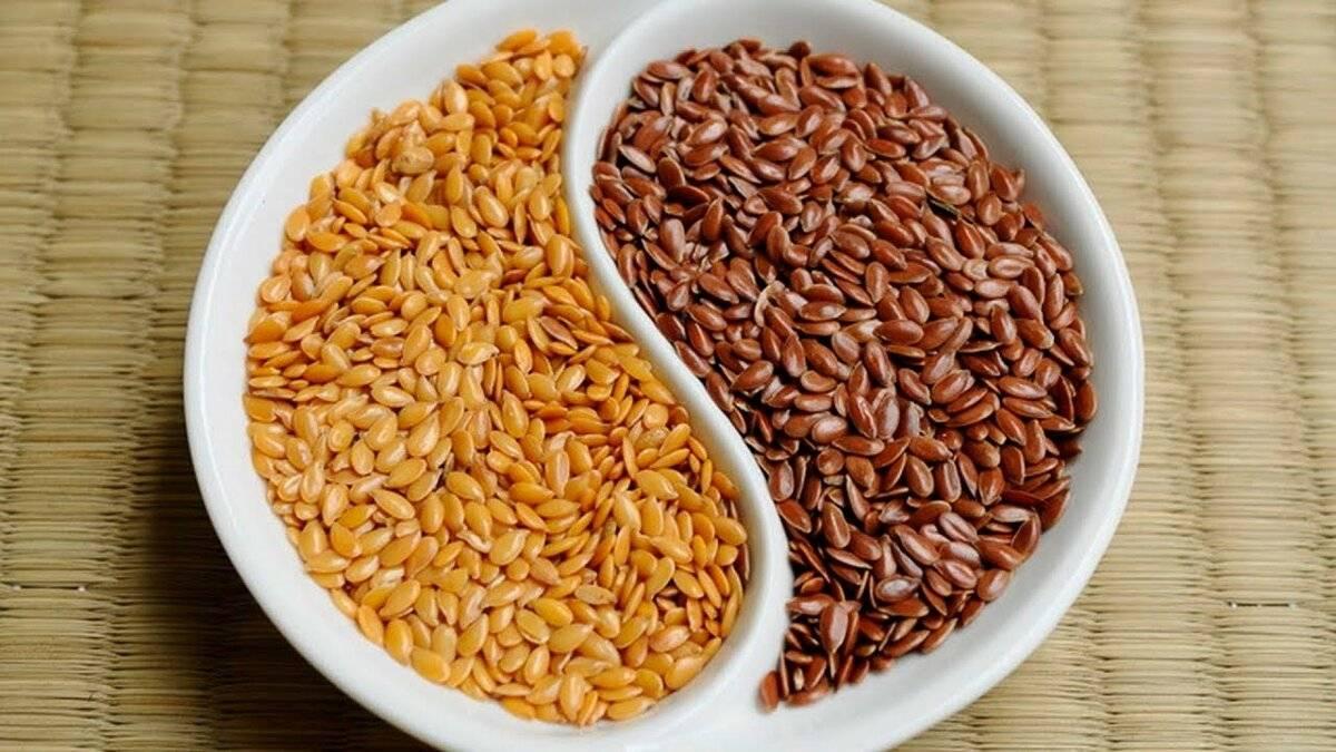 семя льна от холестерина