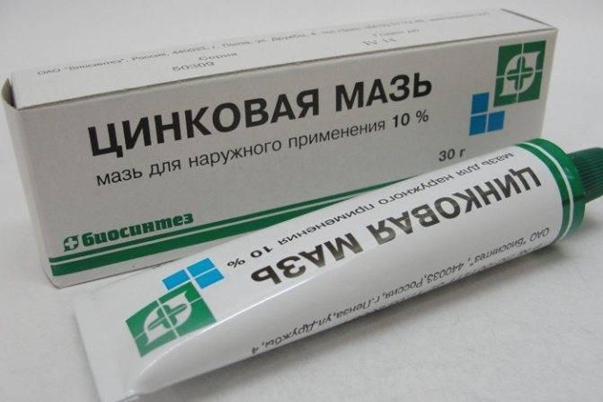 Лечение кожного дерматита кремами с оксидом цинка